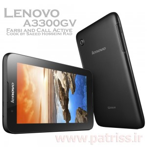 Lenovo A3300GV Farsi and call
