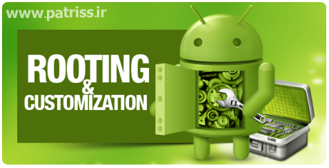 Rooting And Customization