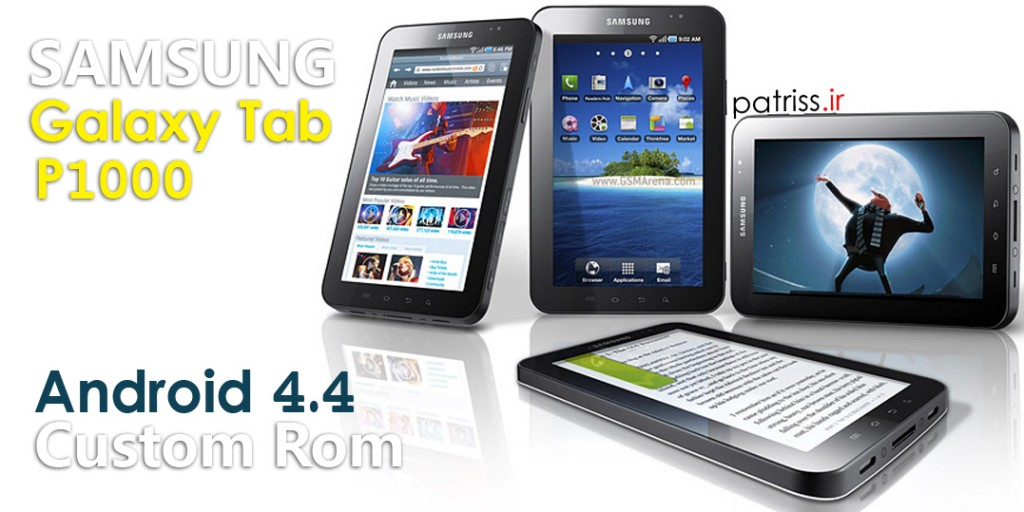 P1000 Android 4.4