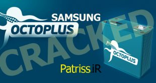 Octopus SAMSUNG Crack