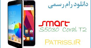 SMART S5030 CORAL T2